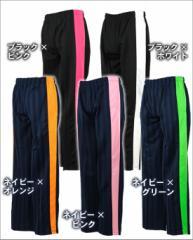 ◆シャドーストライプ トレーニングパンツ ジャージ 下 単品 大人用 (メンズ/レディース)スポーツ用/S/M/L/LL