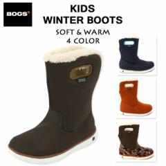 【冬物最終】BOGS(ボグス)子供用 冬用 キッズ ウィンターブーツ レインブーツ 長靴   18cm/19cm/20cm/21cm/22cm