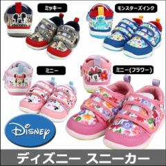 ◆Disney(ディズニー)ベビー用スニーカー 子供 靴 入園 ベビー(男の子/女の子)12cm/13cm/14cm