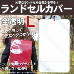 ◆カバー/日本製 ランドセル用透明かぶせカバー まもるちゃん  Lサイズ   キッズ・ジュニア(男の子/女の子)