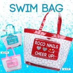 【決算セール】ROCO NAILS プールバッグ ビーチバッグ スイムバッグ   キッズ・ジュニア(子供)縦26.5cm 横27cm マチ16cm