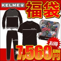 【2017年福袋】KELME(ケレメ) スエット入り スエット福袋4点セット  メンズ(男性/大人用) S/M/L/XL