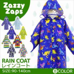 【決算セール】ザジーザップス Zazzy Zaps レインコート  子供(男の子/女の子)90cm/95cm/100cm/110cm/120cm/130cm/140cm