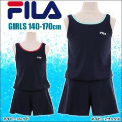 ◆フィラ FILA スクール水着 女子 スクール水着 女の子 ワンピース ジュニア ジュニア (女の子) 140cm/150cm