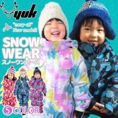 【送料無料】スキーウェア つなぎ ベビー キッズ 男の子 女の子オリジナル YUK2017-18年 新作 スノーワンピース スノーコンビ