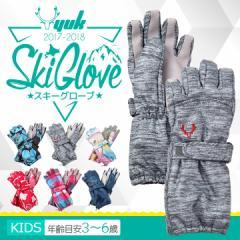 ◆2017-18年新作 子供用手袋 スノーボード スキー グローブ スノーグローブ SS(13cm) S(14cm) M(15cm) L(16cm)