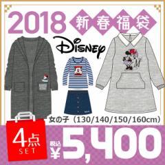 【2018年予約福袋】ディズニー Disney 2018年 子供用 ミニーマウス 福袋 4点セット 子供服 上下 キッズ ジュニア 子供130/140/150/160cm