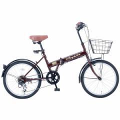 Raychell FB-206R ブラウン (35650) [折りたたみ自転車 (20×1.75・シマノ6段変速)]
