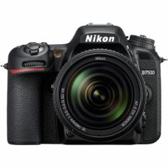 Nikon D7500 18-140 VR レンズキット ブラック [デジタル一眼レフカメラ(2151万画素・18-140 VR レンズキット)]【あす着】