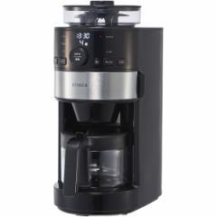 siroca SC-C111 ブラック [コーン式全自動コーヒーメーカー]【あす着】