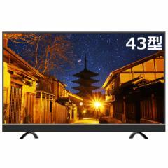 maxzen JU43SK03 [43V型 地上・BS・110度CSデジタル 4K対応液晶テレビ]【あす着】