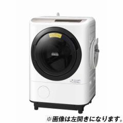 日立 BD-NV120CR シャンパン ビッグドラム [ななめ型ドラム式洗濯乾燥機 (12kg) 右開き]