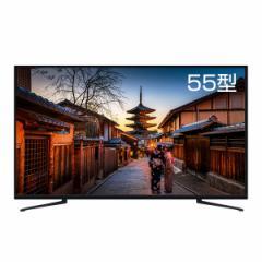 maxzen JU55SK04W [55V型 地上・BS・110度CSデジタル 4K対応液晶テレビ]【あす着】