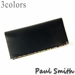 ポールスミス 財布 メンズ Paul Smith ポールスミス ストライプ ポイント かぶせ長財布 全3色