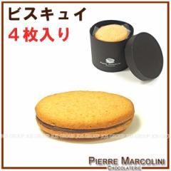 Pierre Marcolini ピエールマルコリーニ ビスキュイ 4枚入り チョコレート 洋菓子