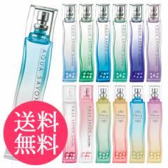 アクアシャボン オードトワレ 全14種類 EDT SP 80ml AQUA SAVON レディース 香水 送料無料