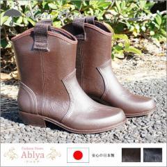 防水 レディース レイン ブーツ シューズ 濡れない 長靴 ウェスタン日本製 Made in Japan msnb800