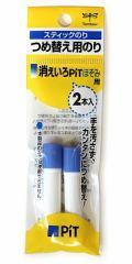 消えいろピット ホソミ PR-PC2P◆トンボ鉛筆◆固形のり