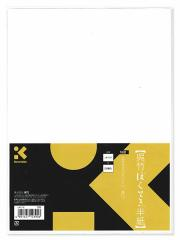 ぼくてき半紙 20枚入 LA17-2◆呉竹◆半紙