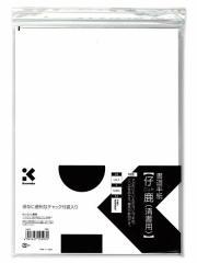 書道半紙 仔鹿清書用50枚入 LA6-2◆呉竹◆半紙