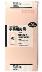 長3封筒ピンク100枚パック PN-138P◆マルアイ◆長3封筒(W120×H235mm) A4 3ッ折りが入る封筒