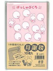 カラー月謝袋女の子用 ピンク シ271◆管公工業◆月謝袋 習い事や教材など月々集金するための通い袋