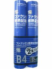 FAXロールB4 0.5インチ2本 R2F-257A-30-2PN◆コクヨS&T◆ファックスロール
