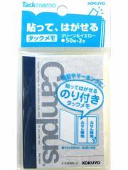 タックメモ カバー付きタイプ メ-1400N-2◆コクヨS&T◆付箋紙