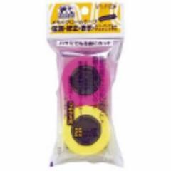 メモックロールテープ 詰替用 ローズ&レモン◆ヤマト◆デコレーションテープ
