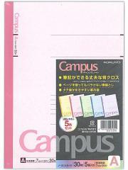 キャンパスカラーノート5冊パック ノ-3CA×5◆コクヨS&T◆束ノート