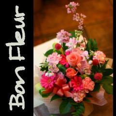 【発表会の花 お祝い プレゼント花 42】ホワイトデーにも おまかせ!ピンク系フラワーアレンジメント 花ギフト 発表会の花祝い、
