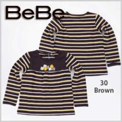 【11/15新入荷特別】62%OFF【BeBe/ベベ】ボーダートレーナー/80-120cm-bet