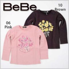 【1/20再値下げ】60%OFF【BeBe/ベベ】ソフトウラゲ花束プリントトレーナー-bet