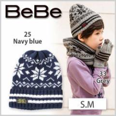【12/9新入荷特別】66%OFF【BeBe/ベベ】雪柄ニット帽/46-50cm-be