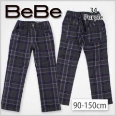 【1/20再値下げ】60%OFF【ネット・アウトレット限定】【BeBe/ベベ】チェックパンツ/90-150cm-beb
