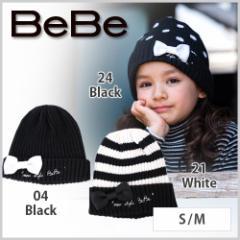 【9/5新入荷特別】60%OFF【BeBe/ベベ】リボン付きモノトーンニット帽/S.M-be