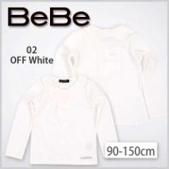 【1/20再値下げ】60%OFF【ネット・アウトレット限定】【BeBe/ベベ】リボン前あきTシャツ/90-150cm-bet