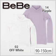 【1/20再値下げ】60%OFF【ネット・アウトレット限定】【BeBe/ベベ】リブ素材ハイネックTシャツ/90-150cm-bet