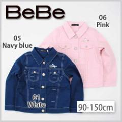 【1/7新入荷特別】70%OFF【BeBe/ベベ】ツイルジャケット/90-150cm-beo