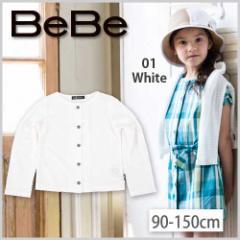 【3/3新入荷特別】67%OFF【BeBe/ベベ】日本製 シースルージャガードカーディガン/100-150cm-bet-beo