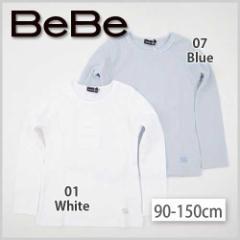 【1/7新入荷特別】65%OFF【BeBe/ベベ】テレコ無地Tシャツ/90-150cm-bet