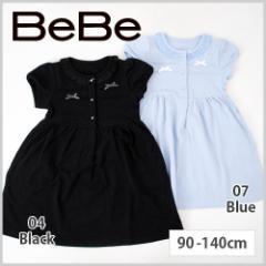 【A-1】4/17 新入荷 30%OFF 子供服 ベベ カノコ 衿 フリル 使い 半袖 ワンピース 女の子 キッズ BeBe -bew