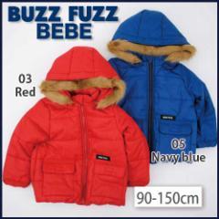 【1/1再値下げ】60%OFF【BUZZ FUZZ BEBE/バズファズ べべ】フード付中綿入りコート/90-150cm-buo