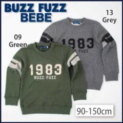 【1/1再値下げ】60%OFF【BUZZ FUZZ BEBE/バズファズ べべ】ロゴパッチ刺繍トレーナー/90-150cm-but