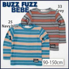 【1/1再値下げ】60%OFF【BUZZ FUZZ BEBE/バズファズ べべ】ボーダートレーナー/90-150cm-but