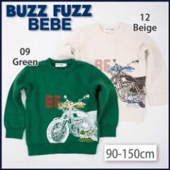 【1/24再値下げ】60%OFF【BUZZ FUZZ BEBE/バズファズ べべ】バイクプリントトレーナー/90-150cm-but