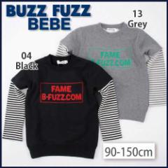 【1/24再値下げ】60%OFF【BUZZ FUZZ BEBE/バズファズ べべ】ロゴ刺繍レイヤード風トレーナー/90-150cm-but
