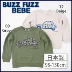【1/24再値下げ】60%OFF【BUZZ FUZZ BEBE/バズファズ べべ】ドットクルマプリントトレーナー/95-150cm-but