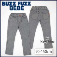 【1/1再値下げ】60%OFF【BUZZ FUZZ BEBE/バズファズ べべ】千鳥チェックパンツ/90/150cm-bub