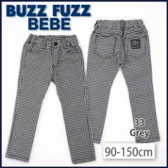 【1/1再値下げ】60%OFF【BUZZ FUZZ BEBE/バズファズ べべ】ギンガムチェックパンツ/90/150cm-bub